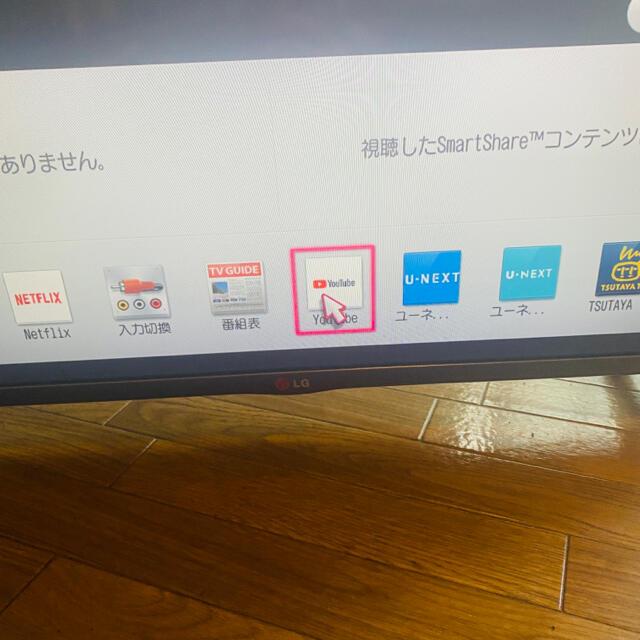 LG Electronics(エルジーエレクトロニクス)の※値下げ LG 32型スマート液晶テレビ【32LB5810】 スマホ/家電/カメラのテレビ/映像機器(テレビ)の商品写真
