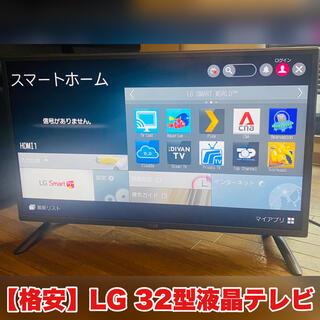 LG Electronics - LG 32型スマート液晶テレビ【32LB5810】