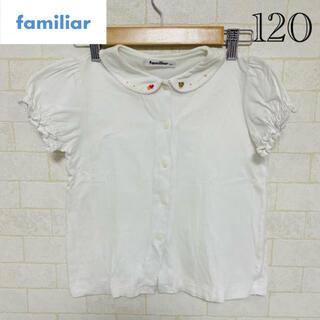 familiar - ファミリア トップス 120