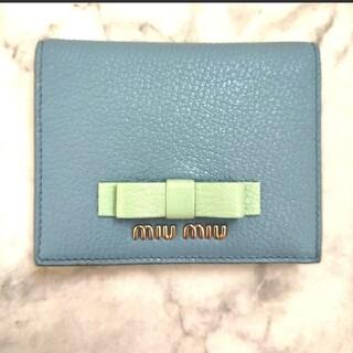 miumiu - MIUMIU財布 未使用