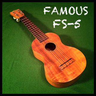 FAMOUZ - 鳴り良し! famous ハワイアンコア材 FS-5 中古 値下