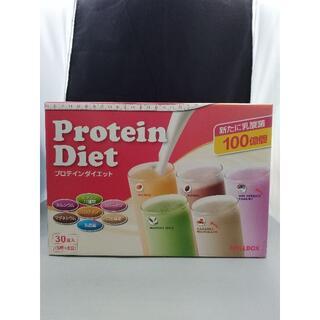 コストコ(コストコ)の新品◇未開封◆ プロテインダイエット 30袋 シェイク DHCよりおいしい!?(ダイエット食品)