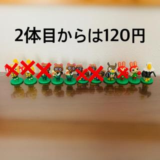 どうぶつの森 チョコエッグ フィギュア(ゲームキャラクター)