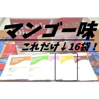 コストコ(コストコ)の◆未開封◆ マンゴー味のみ16袋 コストコ プロテインダイエット シェイク(ダイエット食品)