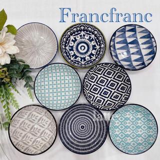 Francfranc - フランフラン 小皿 豆皿 ミニプレート 8枚セット イロイロ小皿 ②a