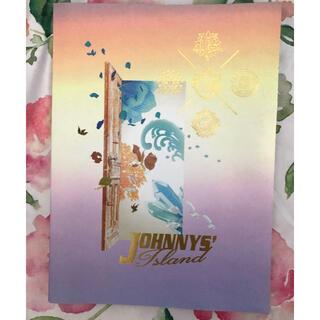ジャニーズ(Johnny's)の【美品】JOHNNY'S ISLAND 2019-2020 パンフレット送料込(アイドルグッズ)