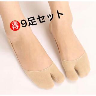 浅履き 2本指ソックス 足袋ソックス タビ靴下(ソックス)