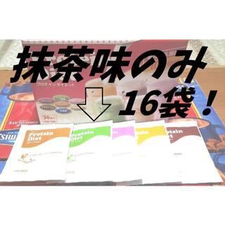 コストコ(コストコ)の◆未開封◆ 抹茶味のみ16袋 コストコ プロテインダイエット シェイク(ダイエット食品)