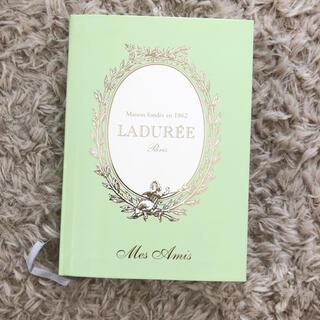 ラデュレ(LADUREE)のラデュレ アドレス帳 新品(ノート/メモ帳/ふせん)