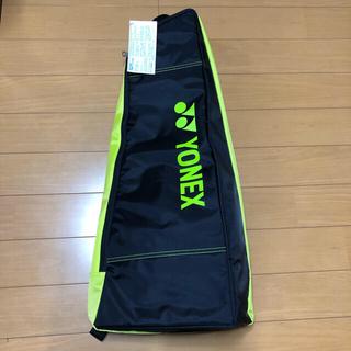 ヨネックス(YONEX)のYONEX ラケットバッグ テニス(バッグ)