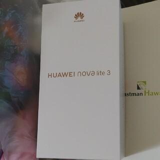 HUAWEI - HUAWEI nova lite 3 オーロラブルー SIMフリー
