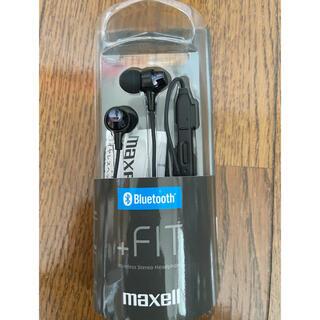 マクセル(maxell)のBluetoothイヤホン(ヘッドフォン/イヤフォン)