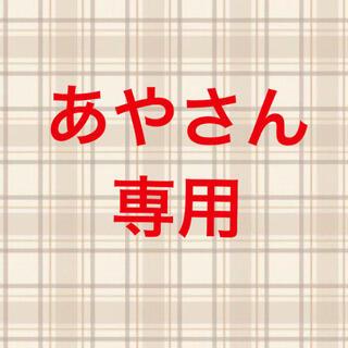 BROSKY化粧水(化粧水/ローション)