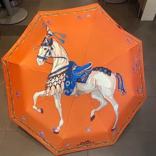 エルメス 折りたたみ傘