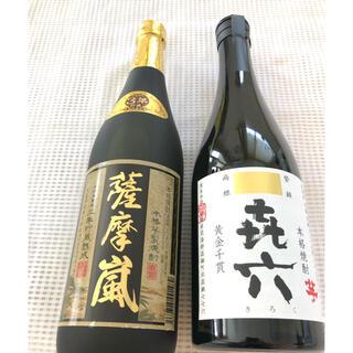 最終価格! 厳選・限定焼酎 薩摩嵐     と「きろく」の2本セット 720ml(焼酎)
