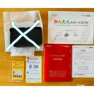 ニンテンドー3DS(ニンテンドー3DS)の【空箱】ニンテンドー3DS クリアブラック(その他)
