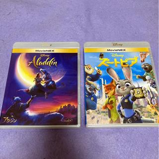 ディズニー(Disney)の☆アラジン& ズートピア(外国映画)