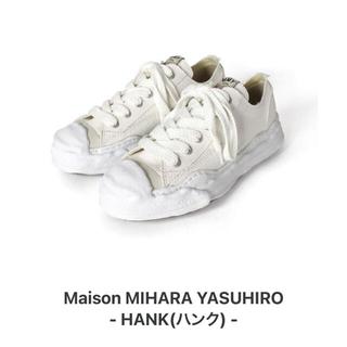 MIHARAYASUHIRO - Maison MIHARA YASUHIRO - HANK(ハンク) -