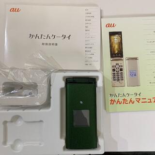 京セラ - 【新品同様】SIMフリー かんたんケータイ KYF36 グリーン au 京セラ