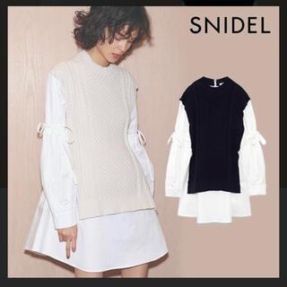 snidel - スナイデル ニットベストドッキングワンピース