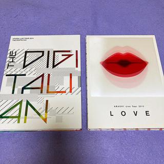 アラシ(嵐)の☆ARASHI 2set販売 【DVD ,初回プレス仕様】(ミュージック)
