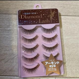 ダイヤモンドビューティー(Diamond Beauty)のDiamond Lash ダイヤモンドラッシュ アーモンドeye(つけまつげ)