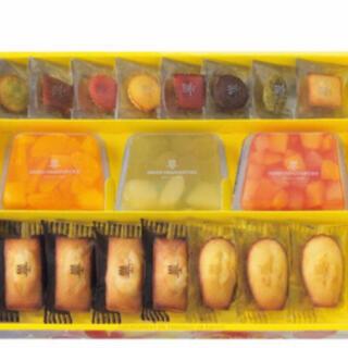 ハンキュウヒャッカテン(阪急百貨店)のアンリ・シャルパンティエ ゼリー(菓子/デザート)