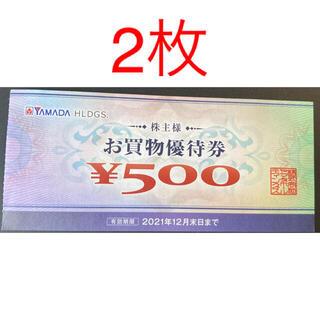 ⑧ 【ポイント消化、クーポン使用に】ヤマダ電機 株主優待券 1000円分(ショッピング)