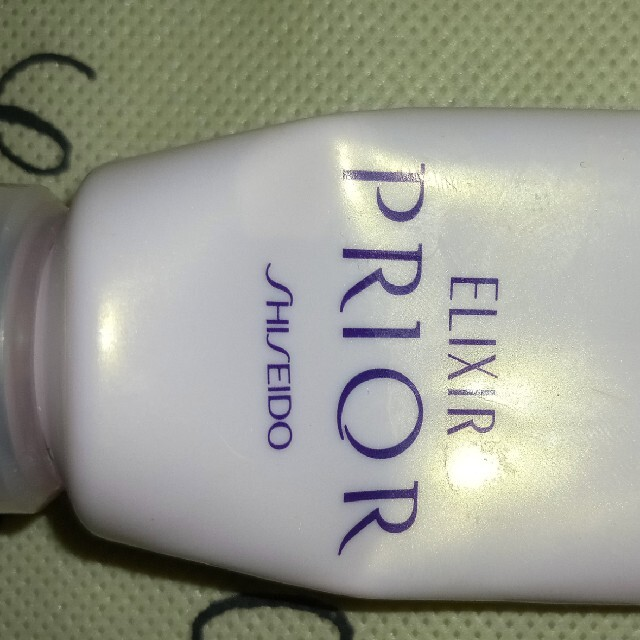 PRIOR(プリオール)のエリクシール プリオール デープロテクター UV 日中用 美容液  日焼け止め コスメ/美容のスキンケア/基礎化粧品(美容液)の商品写真