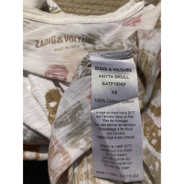 Zadig&Voltaire(ザディグエヴォルテール)のザディグエヴォルテール ドクロ スカル カットソー Tシャツ レディースのトップス(Tシャツ(半袖/袖なし))の商品写真