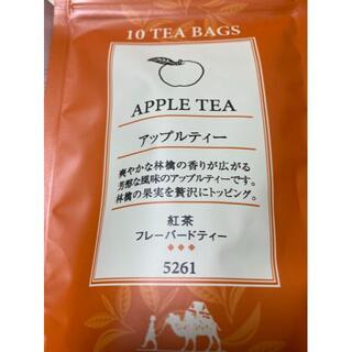 ルピシア(LUPICIA)のアップルティー(茶)