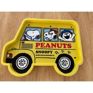 スヌーピー(SNOOPY)のももかズ様専用 スヌーピー 小物置き 車内 可愛い(車内アクセサリ)