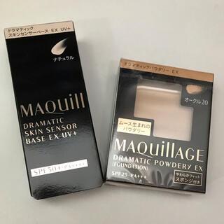 MAQuillAGE - マキアージュ ファンデーションと化粧下地