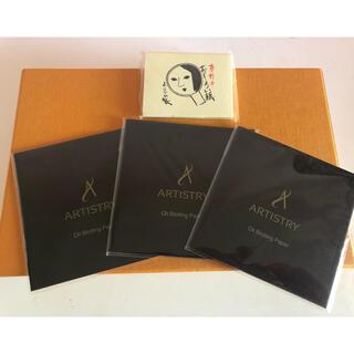 アムウェイ(Amway)の⭐️未開封 アムウェイ 油取り紙 と おまけで よーじや おしろい紙(あぶらとり紙)