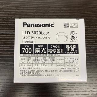パナソニック(Panasonic)のフラットランプ LLD3020LCB1 Φ70 パナソニック Panasonic(天井照明)