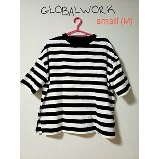 グローバルワーク(GLOBAL WORK)の美品✨GLOBALWORボーダーTシャツ♥️(Tシャツ(半袖/袖なし))