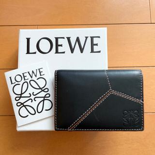 LOEWE - ロエベ⚪︎パズルステッチ バイフォールドカードウォレット⚪︎名刺 カードケース