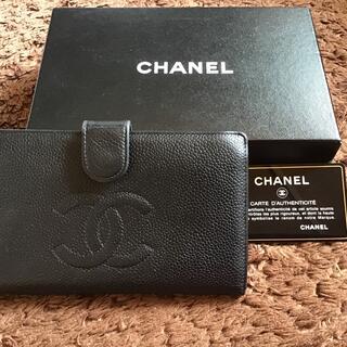 シャネル(CHANEL)のシャネル キャビアスキン 長財布(長財布)
