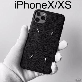 【即購入不可】iPhoneX/XSケース(iPhoneケース)