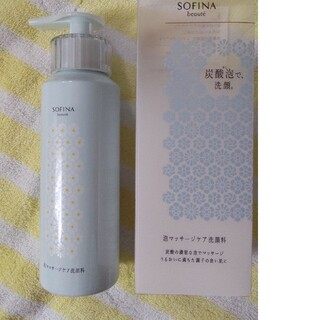 SOFINA - ソフィーナ泡マッサージ洗顔料