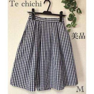 テチチ(Techichi)の⭐︎美品⭐︎Te chichi スカート sizeM(ひざ丈スカート)
