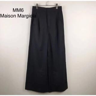 Maison Martin Margiela - MM6 Maison Margiela メゾンマルジェラ  ワイドパンツ