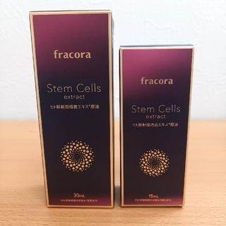 フラコラ - フラコラ ヒト幹細胞培養エキス原液 30mlと15mlセット