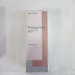 Primavista - プリマヴィスタ 新、皮脂くずれ防止、化粧下地、スキンプロテクトベース