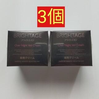 第一三共ヘルスケア - BRIGHT AGE ブライトエイジ 夜用クリーム 30g✕3個