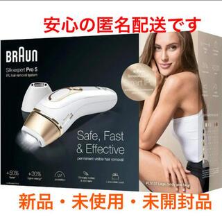 【新品・未使用・未開封】ブラウン シルクエキスパート PL-5137