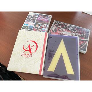 嵐 - 大特価!嵐 arashi Live DVD 4枚セット 初回限定盤