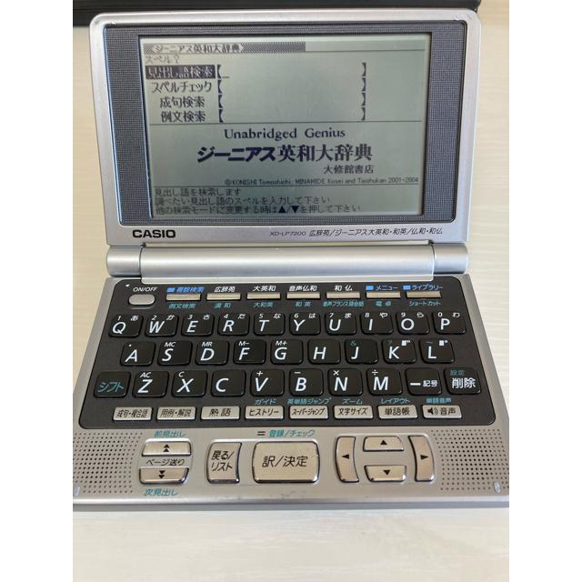 CASIO(カシオ)のCASIO EX-word 電子辞書 スマホ/家電/カメラのPC/タブレット(その他)の商品写真