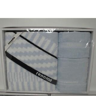 RENOMA - レノマ・パリス タオルセット(定価4000円)
