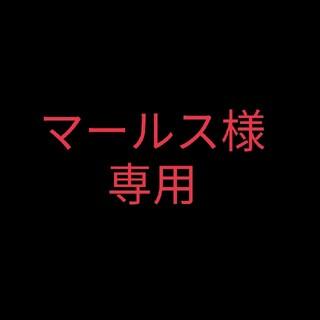 Sum Poosie ENERGYDRINK 日本未発表 エナジードリンク